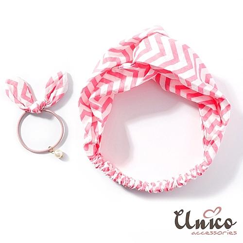 UNICO 韓版 新款粉色波浪交叉髮帶+髮圈2入組