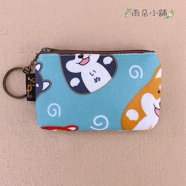零錢包 包包 防水包 雨朵小舖 M293-0013 回家key-藍綠柴犬不倒翁16318 funbaobao