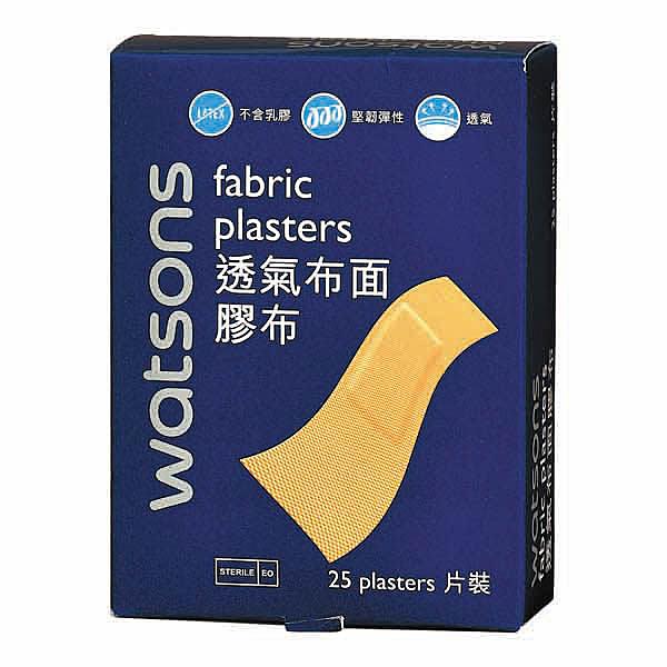 Watsons 透氣布面膠布 25片 (新)【屈臣氏】