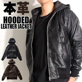 ライダースジャケット メンズ 革ジャン 本革 フード付 黒2カラー ライトアウター