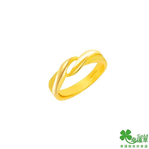 幸運草金飾 呼應 黃金女戒指