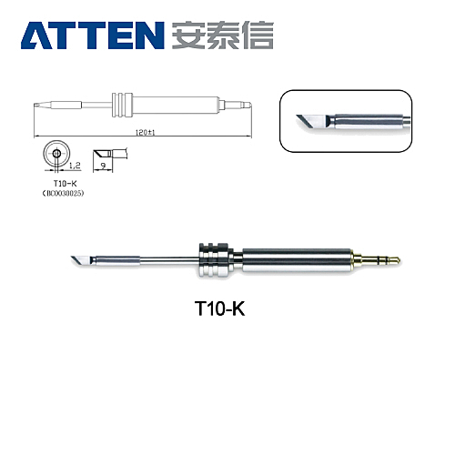 ATTEN安泰信 T10系列 刀型烙鐵頭 T10-K