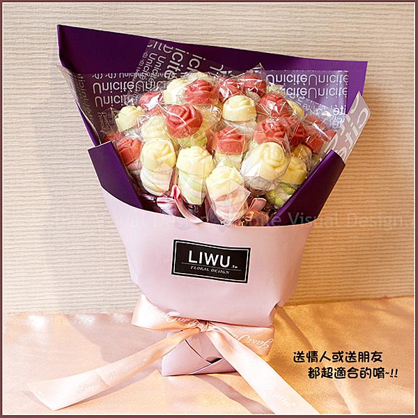 玫瑰巧克力棉花糖花束(33支入)(限低溫宅配)-- 情人節禮物 教師/母親節/畢業花束/生日/婚禮小物
