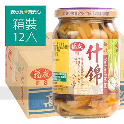 【福成】珍味什錦370g玻璃瓶,12罐/箱,全素,不含防腐劑,平均單價44.08元