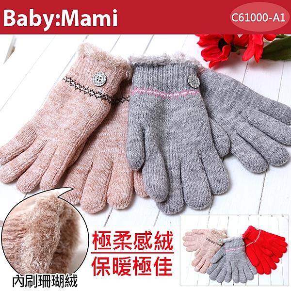貝比幸福小舖 【61000-A1】雙層加厚內刷珊瑚絨百搭針織手套/保暖手套