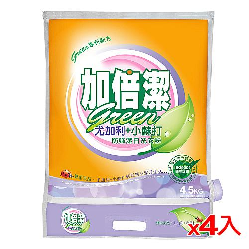 加倍潔防蹣潔白超濃縮洗衣粉-尤加利+小蘇打配方4.5kg*4(箱)【愛買】