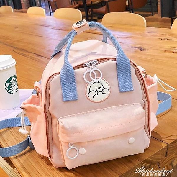 新品小包包時尚百搭後背包多功能兩用斜背包女學生森系防水小背包 黛尼時尚精品