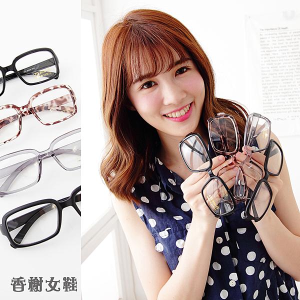 氣質方形平光造型眼鏡 香榭