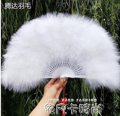 舞蹈折扇專用孔雀真純手工制作白色旗袍走秀羽毛扇子扇子驅蚊夏季 依凡卡時尚
