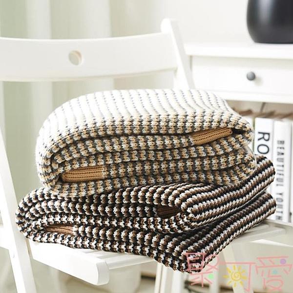 針織毯 午休蓋毯 沙發毯 毛線毯休閒手工裝飾毯子【聚可愛】