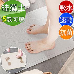 日本超人氣珪藻土吸水抗菌浴墊-5款可選瓦城-灰