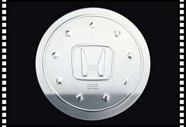 【車王小舖】HONDA FIT 2009-2014 油箱蓋貼 油箱蓋保護貼 不銹鋼 油箱蓋