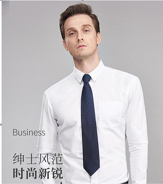 黑色領帶男 正裝 商務 上班職業