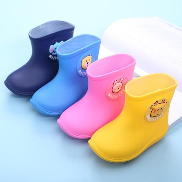 雨靴兒童雨鞋男童女童膠鞋防滑防水【步行者戶外生活館】