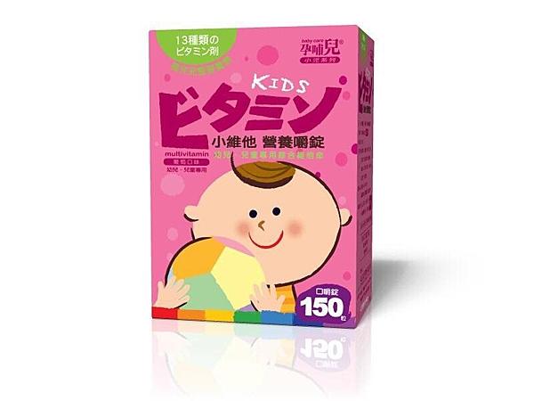 【孕哺兒®】小維他營養嚼錠 150顆