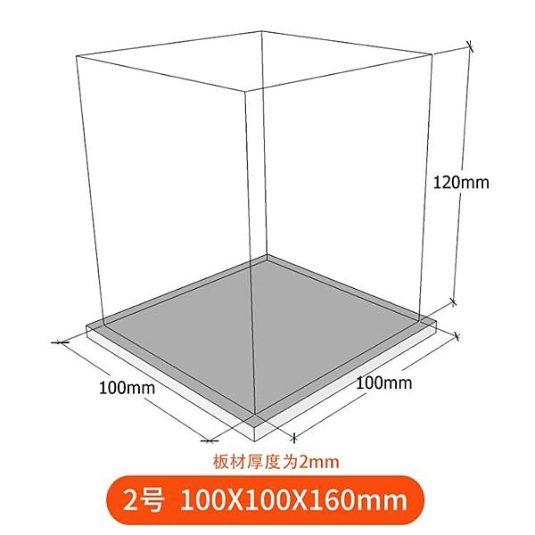 透明壓克力展示盒 公仔模型展示盒玩具