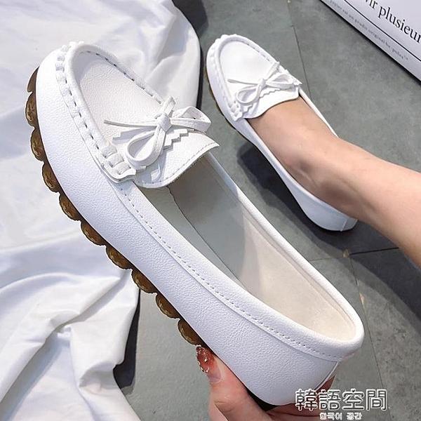 豆豆鞋女2020秋新款平底單鞋工作鞋軟底懶人一腳蹬媽媽白色護士鞋 【韓語空間】