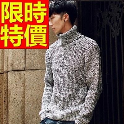 長袖毛衣-美麗諾羊毛禦寒日韓套頭男針織衫1色63t52【巴黎精品】