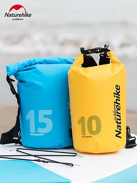 浮潛 漂流 游泳包 收納袋 NH18F007-D