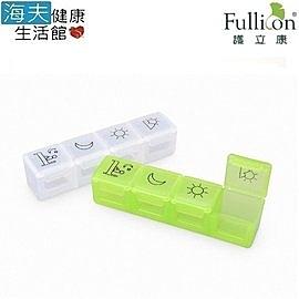 【海夫健康生活館】護立康 啵啵保健盒 收納盒 藥盒 10入(SB008)