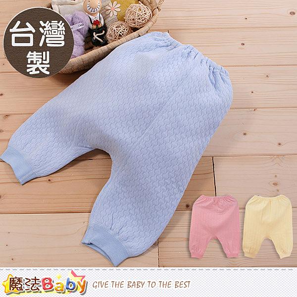 嬰兒長褲 台灣製秋冬純棉厚款初生嬰兒長褲 魔法Baby