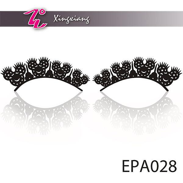 Xingxiang形向 EPA028 紙雕 假睫毛 紙睫毛(黑色-逗趣青蛙)(1對入)(paper eyelashes時尚彩妝 造型)