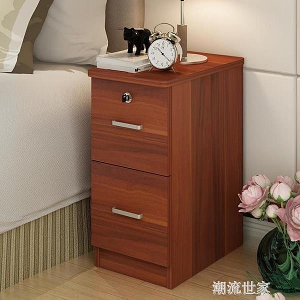 簡約迷你床頭櫃以內臥室超窄圓角儲物櫃收納床邊櫃MBS『潮流世家』