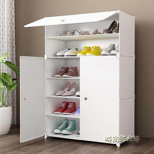 塑料經濟型鞋櫃宿舍防塵家用里人多層簡約現代組裝鞋架簡易省空間lgo「時尚彩紅屋」