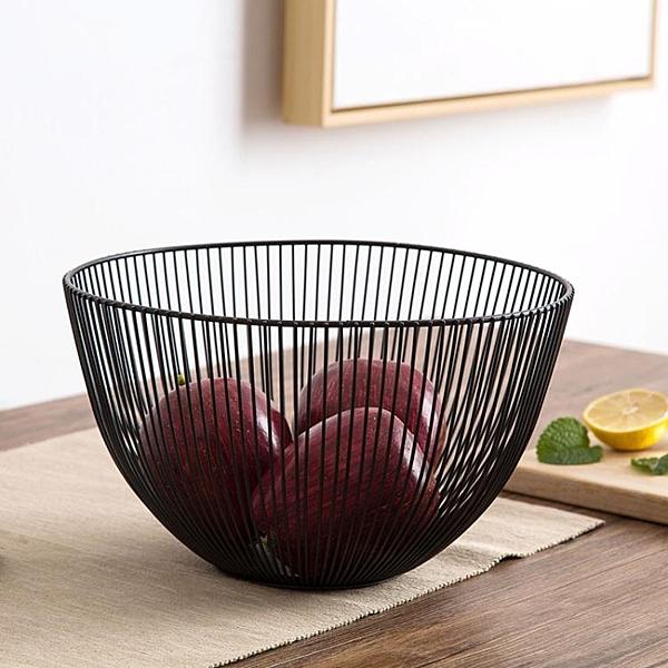 水果籃簡約鏤空水果收納籃茶幾果盆