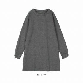 [マルイ]【セール】【大きいサイズ】【L-5L】ダブルフェイスチュニック/エムビー(大きいサイズ)(MB)
