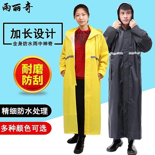 加長雨衣成人徒步騎行雨披男女防水【步行者戶外生活館】