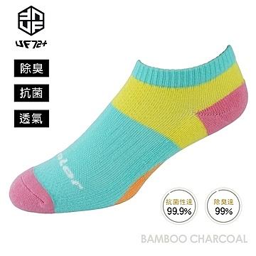 [UF72] elf精舒棉足弓平衡壓力慢跑襪(女用)UF5717M綠22-25