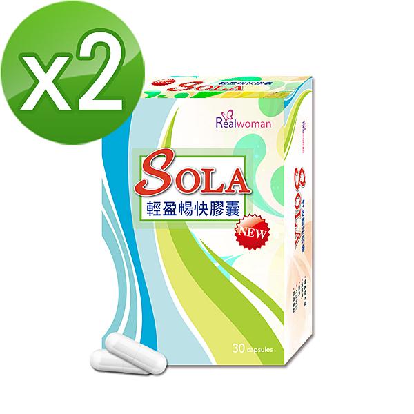 【Realwoman】SOLA第二代輕盈暢快膠囊(30膠囊/盒)x2盒
