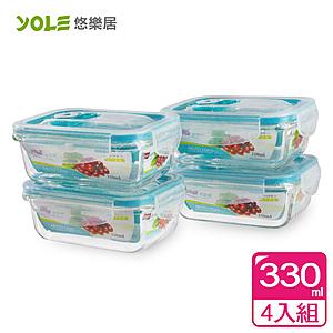 【YOLE悠樂居】氣壓真空耐熱玻璃四扣保鮮盒-長形330mL(4入)