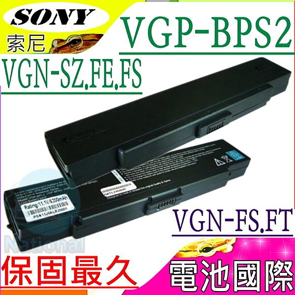 SONY 電池-索尼 電池 VGN-FS22,VGN-FS23,VGN-FS25,VGN-FS28,VGN-FS31,VGN-FS32,VGN-FS33,VGN-FS35,VGN-FS38
