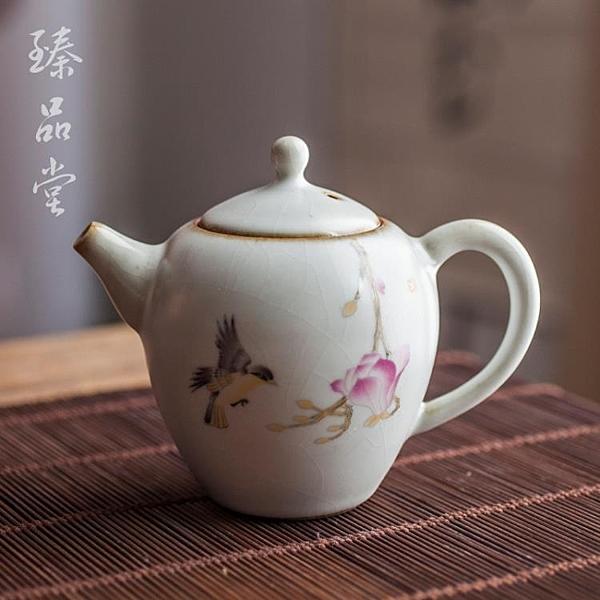 復古汝窯茶壺 陶瓷功夫茶具美人肩泡茶器汝瓷開片單壺【聚寶屋】