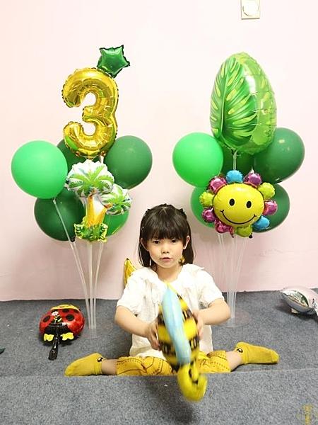 森林系列綠色氣球桌飄支架生日派對叢林桌面氣球裝飾【雲木雜貨】