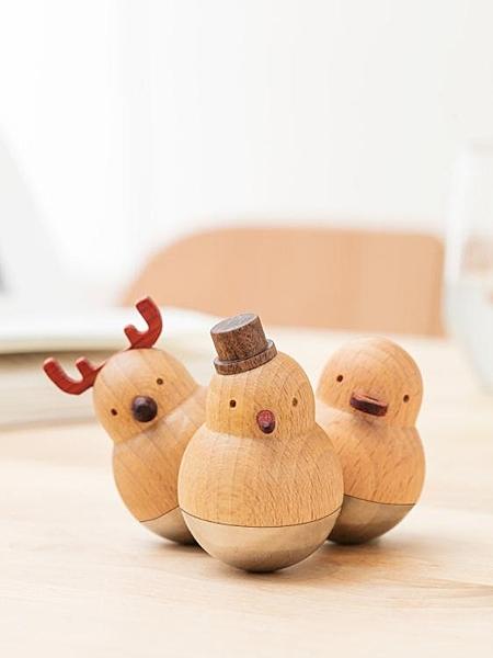 生日禮物家居辦公桌面小飾品工藝品不倒翁擺件少女心創意可愛裝飾