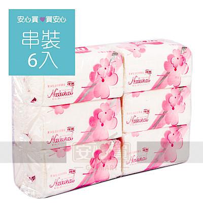 【可潔】抽取式衛生紙100抽,6包/串