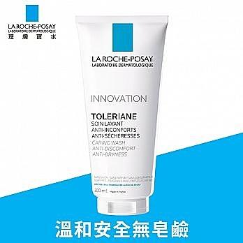 La Roche-Posay理膚寶水 多容安舒敏溫和潔膚乳200ml【美十樂藥妝保健】