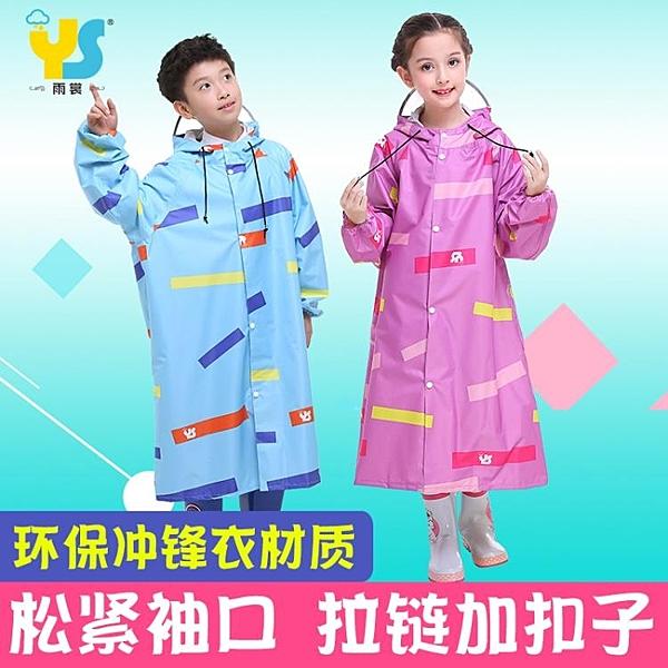 兒童雨衣連身防水大童雨衣透氣帶大書包位加厚【聚寶屋】