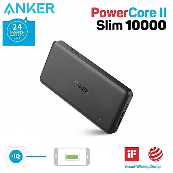 耀您館★美國Anker行動電源PowerCore II薄型Slim 10000mAh行充電寶A1261H11