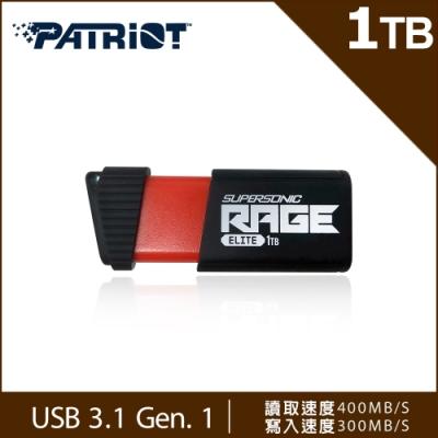 Patriot美商博帝 RAGE ELITE USB3.1 Gen1  1TB隨身碟