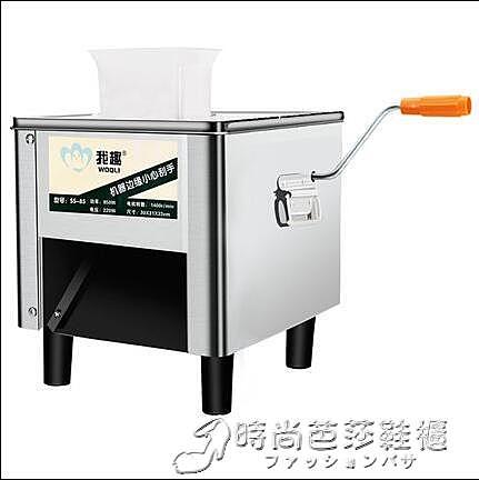 我趣 切肉机商用电动切片机切丝全自动切菜绞肉丁不锈钢小型熟食