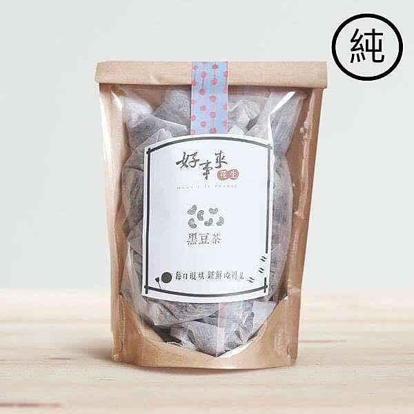 純黑豆茶 (重量包)天然的保養飲品