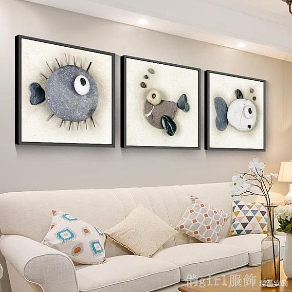 北歐風裝飾畫三聯畫客廳壁畫掛畫沙發背景墻現代簡約餐廳臥室墻畫 YTL