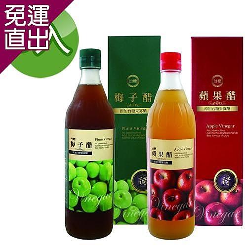 台糖 水果醋600ml  (蘋果醋*3瓶+梅子醋*3瓶)600ml/瓶【免運直出】