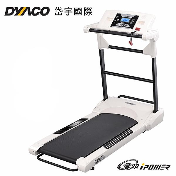 【富樂屋】愛跑ipower全收折健跑機/跑步機 台灣製造(黑/白)