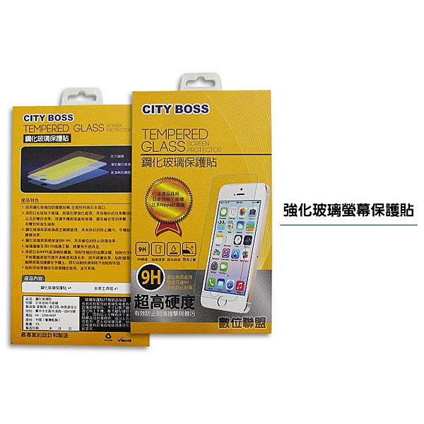 鋼化玻璃貼 realme X50 X3 XT X7 X2 7 5G 6i 6 5 3 Pro C3 螢幕保護貼 旭硝子 CITY BOSS 9H 全膠 滿版
