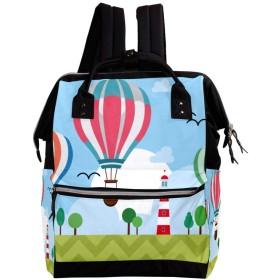 CHENYINAN リュックサック リュック 学生 デイバッグ レディース 熱気球 マザーズバッグ 大容量 がま口 バックパック メンズ 通勤通学 かわいい おしゃれ